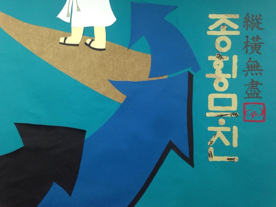 부산_선교대회