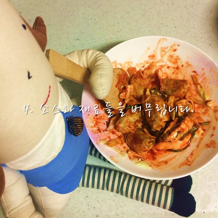 닭갈비만두 (6)