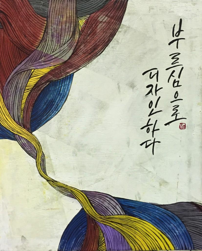 디자인하라(컷팅)