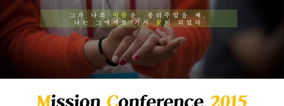 엠씨레터1회 이미지1