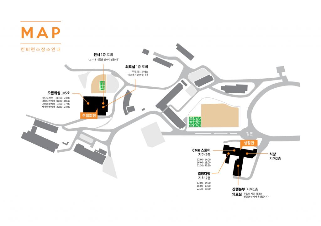 웰컴북_150728-지도