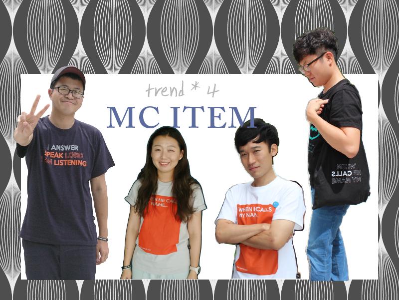 MC2015-06