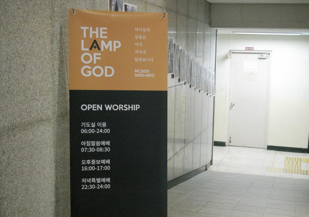 openworship