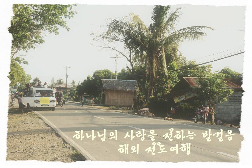 꾸미기_KakaoTalk_20151129_205233473
