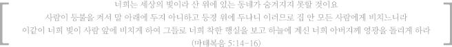 in-seo-2