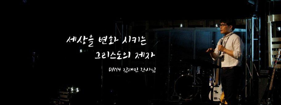Banner_Day4