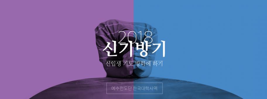 2018_0101
