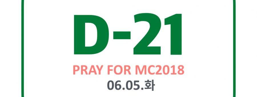 21일 기도.001