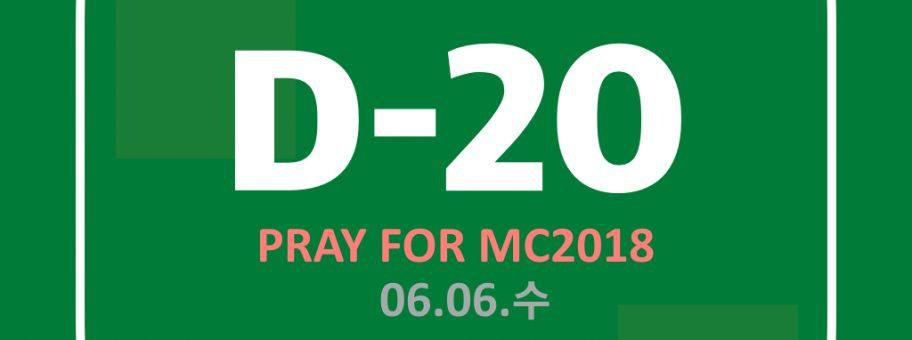 21일 기도.002