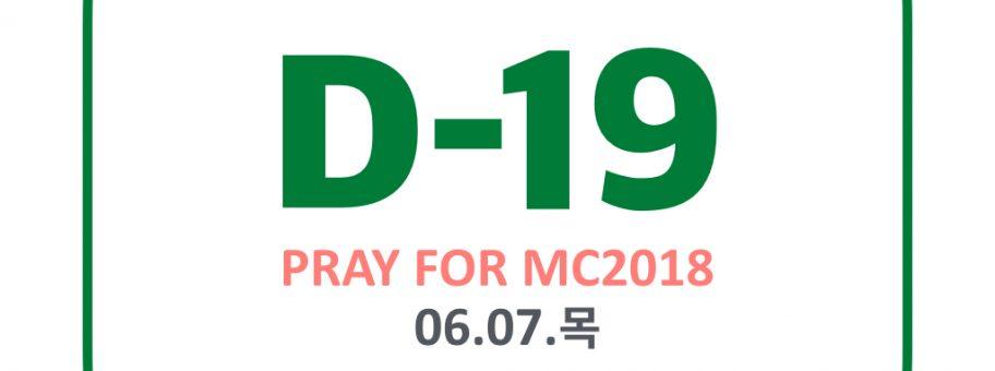21일 기도.003