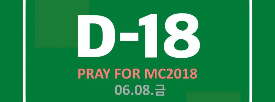 21일 기도.004