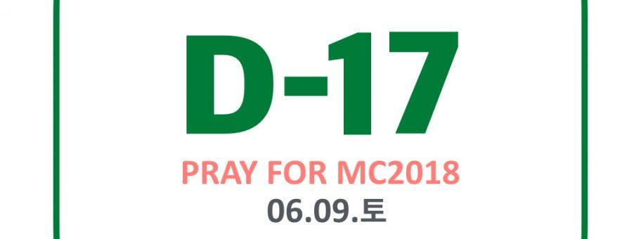 21일 기도.005