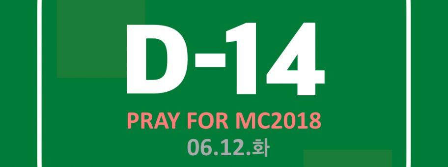21일 기도.008