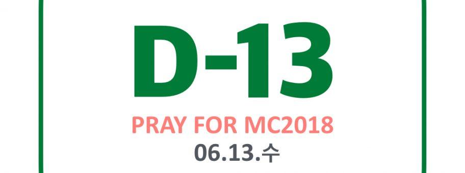 21일 기도.009