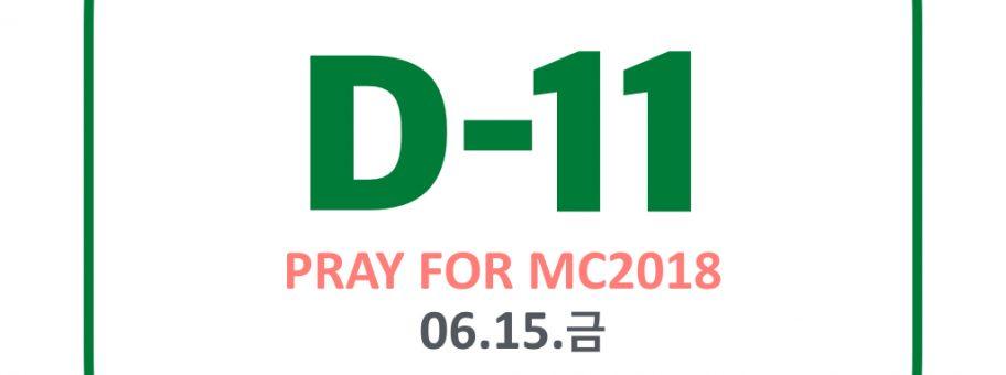 21일 기도.011