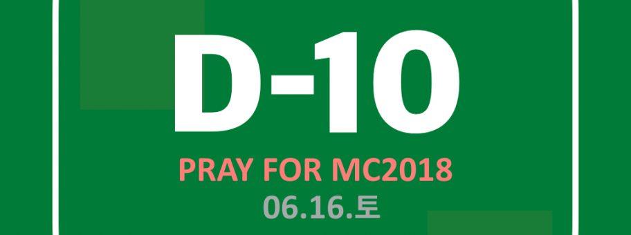 21일 기도.012