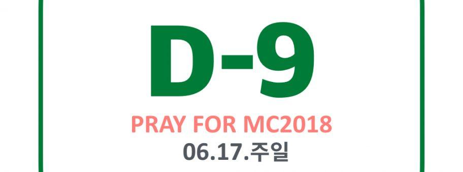 21일 기도.013