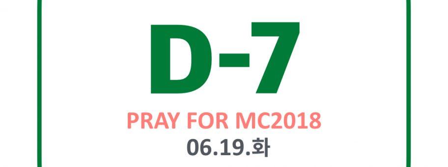 21일 기도.015
