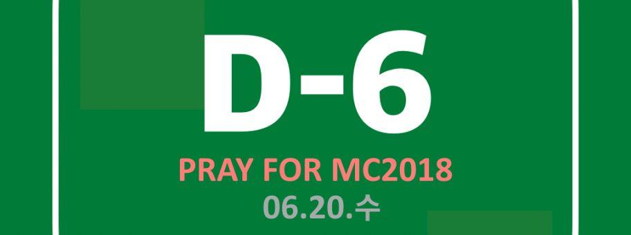 21일 기도.016