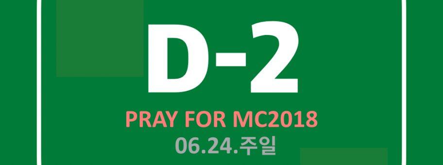 21일 기도.020