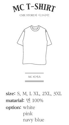 티셔츠_01