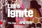 [MC 2019 Let's Ignite] The Day _ 사랑이란