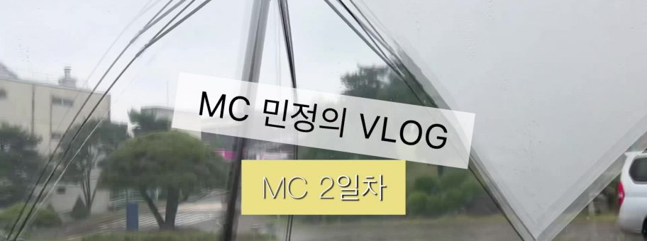 VLOG2NDDAY_teaser_Moment2