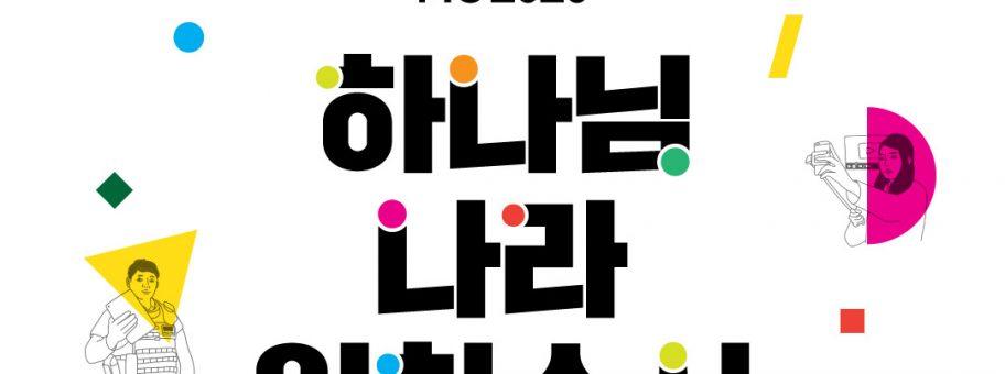 프로필사이즈_수정
