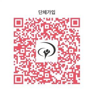 KakaoTalk_20210701_173240773_02